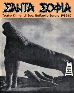 Archival material 01 : Santa Sofia. Teatro Khmer, 1985.